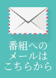 メールフォーム画像.jpg